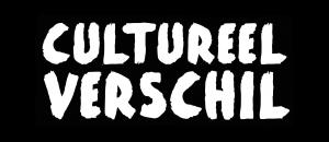 Cultureelverschil